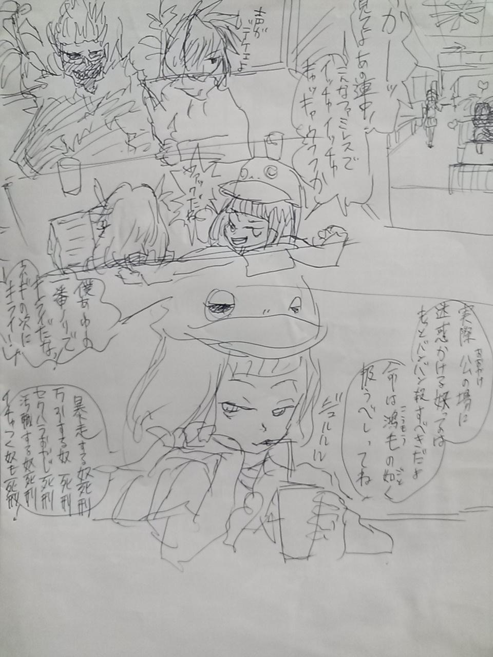 アナログ絵2