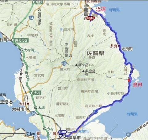 yutoku01B.jpg