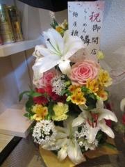【新店】らーめん 鱗-5
