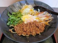 【新店】麺厨房 華燕 JR高槻駅店-4
