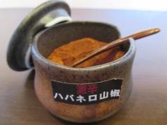 【新店】麺厨房 華燕 JR高槻駅店-9