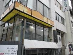 【新店】らーめん つけ麺 拳玉-3