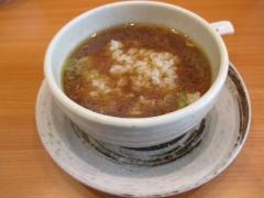 【新店】らーめん つけ麺 拳玉-12