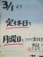 かしや【壱八】-6