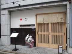 Japanese Soba Noodle 蔦【四】-1