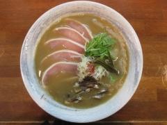 麺や しき【八】-5