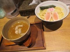 麺と心 7【七】-3