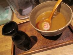 麺と心 7【七】-5