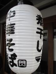 中華そば 閃【壱壱】-10