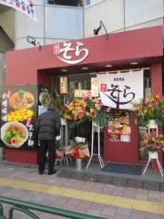 【新店】麺屋 そら 高田馬場店-2