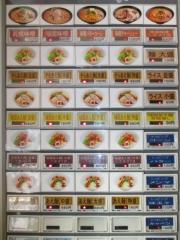 【新店】麺屋 そら 高田馬場店-4
