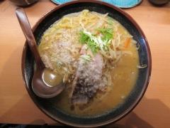 【新店】麺屋 そら 高田馬場店-6