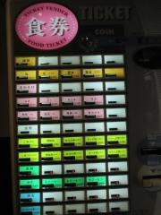 【新店】中華蕎麦 きみの-2