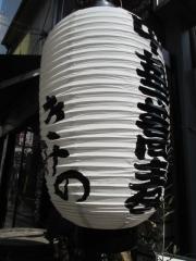 【新店】中華蕎麦 きみの-8