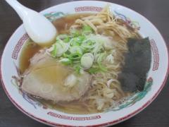 太閤【弐】-3