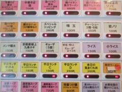 麺や 福一【七】-3