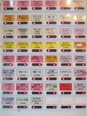 麺や 福一【七】-12