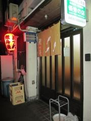 鯉丹後-1