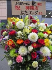 【新店】ふく流らーめん 轍-16