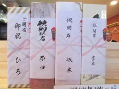 【新店】ふく流らーめん 轍-19