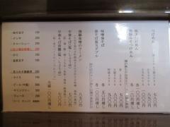 中華蕎麦 はし本-7