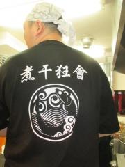 烈志笑魚油 麺香房 三く【壱壱】-3