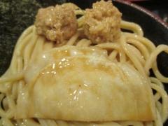 【新店】麺屋 緑道-11