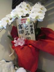 【新店】麺屋 緑道-15