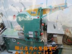 自家製麺 SHIN-9