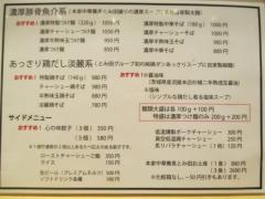 【新店】松戸富田製麺 ららぽーと TOKYO-BAY店-8