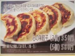 【新店】松戸富田製麺 ららぽーと TOKYO-BAY店-9