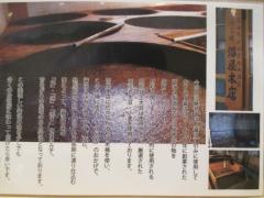 【新店】松戸富田製麺 ららぽーと TOKYO-BAY店-14