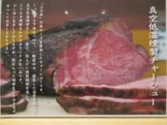 【新店】松戸富田製麺 ららぽーと TOKYO-BAY店-17
