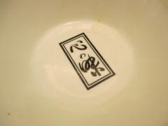 【新店】松戸富田製麺 ららぽーと TOKYO-BAY店-18