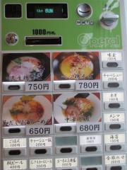 【新店】麺道我飯-2