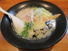 【新店】麺道我飯-3