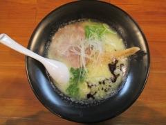 【新店】麺道我飯-4