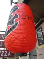 自家製麺 SHIN【弐】-11