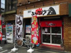 麺や ぶたコング【弐】-1
