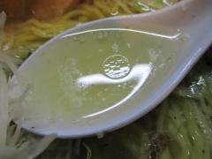 麺や ぶたコング【弐】-4