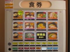 【新店】辰や 金山店-3