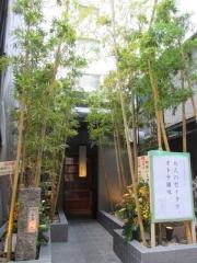 【新店】つじ田 奥の院-1