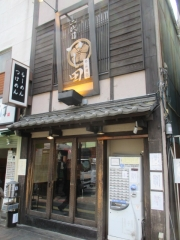 【新店】つじ田 奥の院-2