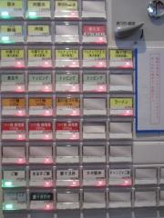 【新店】ラーメン巌哲-7