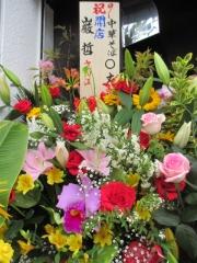 【新店】ラーメン巌哲-9