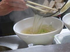 【新店】ラーメン巌哲-10