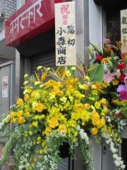 【新店】ラーメン巌哲-16