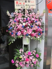 【新店】ラーメン巌哲-17