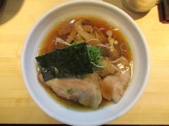 ラーメン巌哲【弐】-6