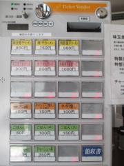 らーめん 香澄【九】-2